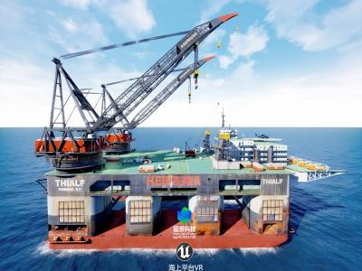 海上平台vr 虚拟现实 钻井平台 虚幻4